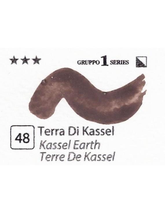 Acquerelli Porto Azzurro ml.20 n.48 Terra di Kassel